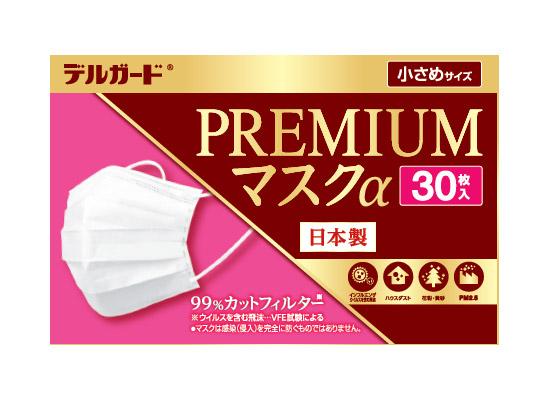 阿蘇 製薬 マスク